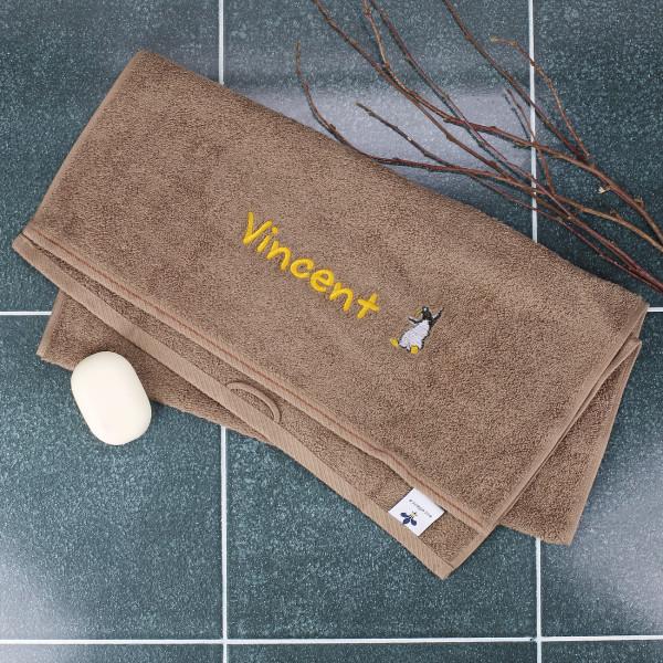 Pinguin-Handtuch in Walnussbraun mit Name bestickt, 3 Größen zur Auswahl